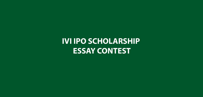 ipo essay